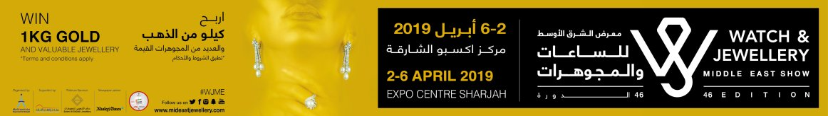 46th Watch & Jewellery Middle East Show